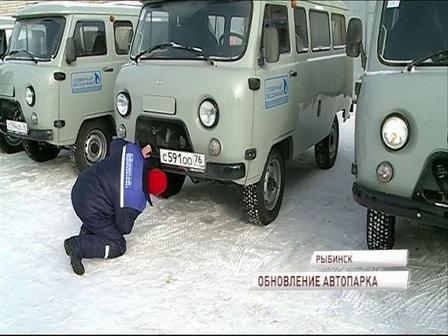 Парк автомобилей «Северного водоканала» изЯрославской области был дополнен 12 новыми машинами